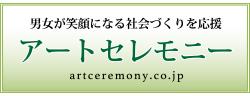 マドンナ世代を応援するクーポンマガジン ビューティーマドンナmiyagi